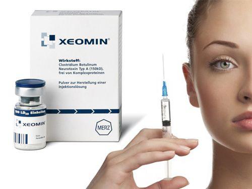 укол ксеомина