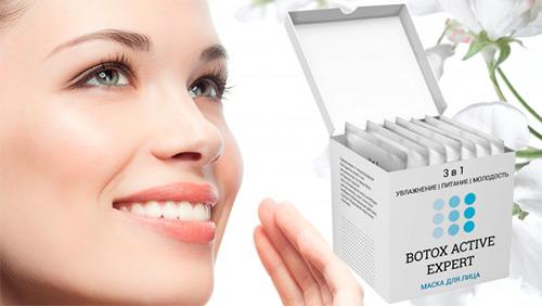 botox active маска для лица