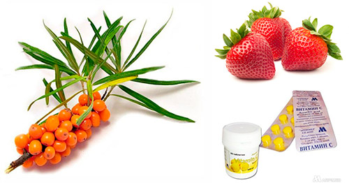 клубника, облепиха, витамин с