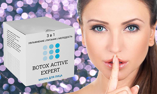 botox active